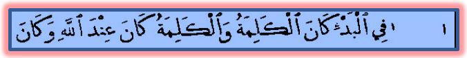 Grafología y Pericia en Lengua Árabe