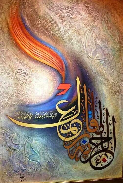La convivencia lingüística en los países arabófonos: Dialectos árabes.