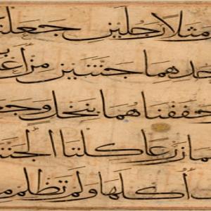 caligrafia-arabiga-3